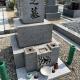既存墓石に納骨室設置を設置させて頂きました。