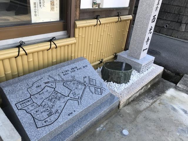寺標と地図看板石