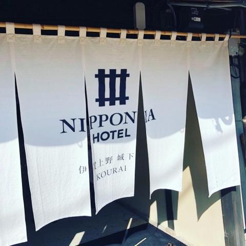 NIPPONIA HOTEL 貼石施工